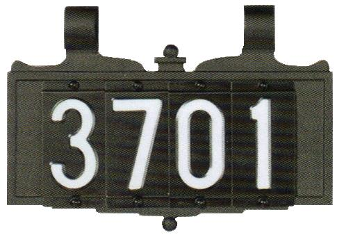 Reflective Mailbox Address Plaque Number